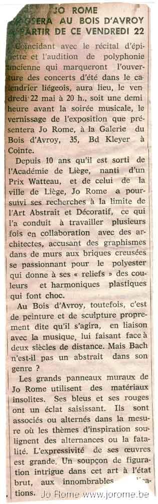 Critique d'art, peintures et sculptures au Bois d'Avroy à Liège 1966